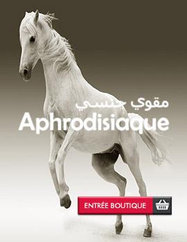 banner aphrodisiaque herboriste en ligne